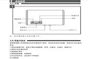 阿里斯顿AM80H3.0AG+5热水器使用说明书