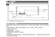 阿里斯顿AM60H3.0AG+5热水器使用说明书