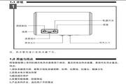 阿里斯顿AM40SH3.0AG+5热水器使用说明书