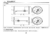 阿里斯顿AL40SH2.5INC3型电热水器使用说明书