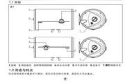 阿里斯顿AL60H2.5INC3型电热水器使用说明书