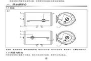 阿里斯顿AL80H2.5INC3型电热水器使用说明书