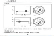 阿里斯顿AL100H2.5INC3型电热水器使用说明书