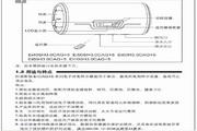 阿里斯顿Ei40SH3.0AG+5型热水器使用说明书