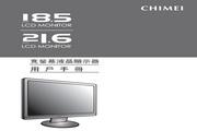 奇美 液晶显示器22QD型 使用说明书