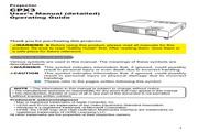 日立 CPX3投影机 英文使用说明书