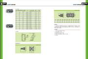 正泰QJX2-80减压起动器说明书