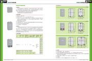 正泰NQ2-15NB电磁起动器说明书