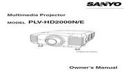 三洋 PLV-HD2000N/E投影机 英文使用说明书