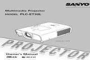 三洋 PLC-ET30L投影机 英文使用说明书