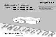 三洋 PLC-WM4500投影机 英文使用说明书