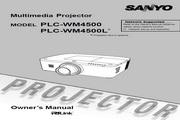 三洋 PLC-WM4500L投影机 英文使用说明书