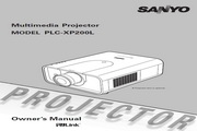 三洋 PLC-XP200L投影机 英文使用说明书