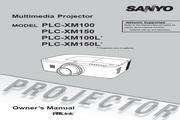 三洋 PLC-XM150L投影机 英文使用说明书