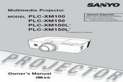 三洋 PLC-XM100L投影机 英文使用说明书