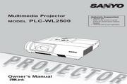 三洋 PLC-WL2500投影机 英文使用说明书
