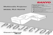 三洋 PLC-XL51A投影机 英文使用说明书