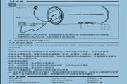 阿里斯顿ER40SH3.0CAG+5型热水器使用说明书