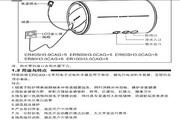 阿里斯顿ER60SH3.0CAG+5型热水器使用说明书