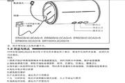 阿里斯顿ER80H3.0CAG+5型热水器使用说明书