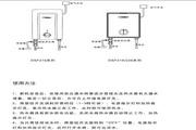 奥特朗DSF226电热水器说明书
