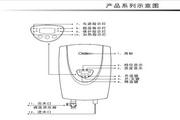 奥特朗DSF313即热式电热水器说明书