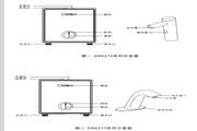 奥特朗SK217快速电热水器说明书