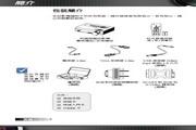 奥图码 EX611投影机 使用说明书