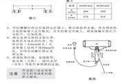奥特朗HDSF402电热水器说明书