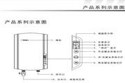 奥特朗DSF463即热式电热水器说明书