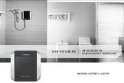 奥特朗DSF468电热水器说明书