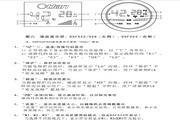奥特朗DSF526即热式电热水器说明书