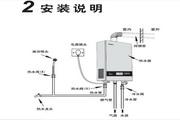 海尔JSQ20-TFSB(12T)(ME)热水器使用说明书