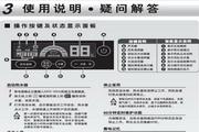 海尔JSQ20-SR红(12T)热水器使用说明书