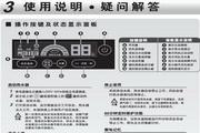 海尔JSQ20-SR白(12T)热水器使用说明书