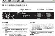 海尔JSQ20-L(12T)(ME)热水器使用说明书