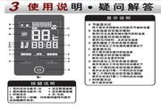 海尔SW100VW-C1型太阳热水器使用说明书