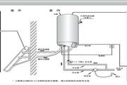 海尔SW80VW-C1型太阳热水器使用说明书