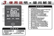 海尔SW80VE-C1型太阳热水器使用说明书