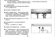 Ariston阿里斯顿AB80H 1.5心系列电热水器说明书