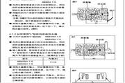 Ariston阿里斯顿AB50SH 1.5舒心系列电热水器说明书
