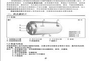Ariston阿里斯顿AB40SH 1.5舒心系列电热水器说明书