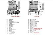 史密斯JLG29-EB燃气采暖热水炉使用说明书