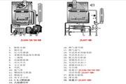 史密斯JLG26-EB燃气采暖热水炉使用说明书