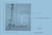 史密斯RSU-06MR1热水器使用说明书