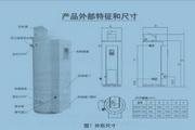 史密斯EMGP-C热水器使用说明书