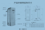 史密斯EMGO-C热水器使用说明书