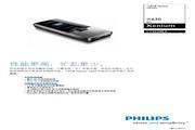 PHILIPS CTX630BLK电话 用户手册
