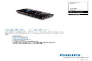 PHILIPS CTX630DRK手机 用户手册