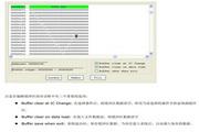 西特尔 SUPERPRO 5004GP编程器说明书